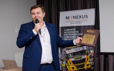 "Найкращий ""NEXUS AUTO GARAGE Україна"" 2019"