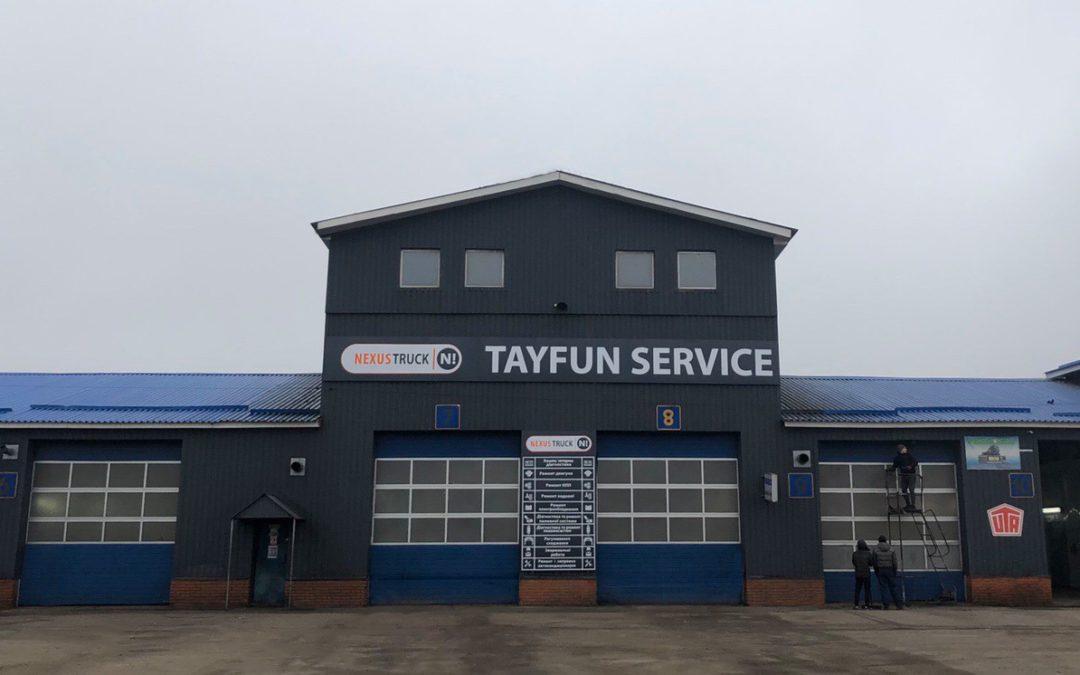 Вітаємо «Tayfun Transport» на просторах нашої «Nexus Automotive Ukraine» спільноти!