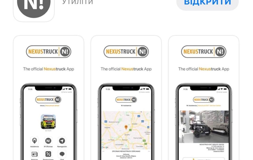 Додаток NEXUS TRUCK вже можна завантажувати з Apple Store та Google Play Store