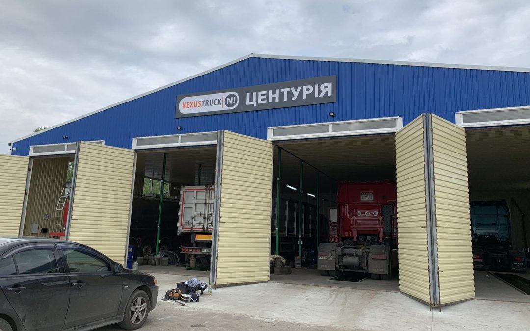 Добро пожаловать в Nexus Truck Ukraine нового члена команды